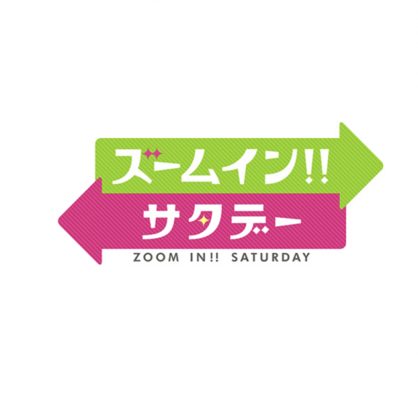 日本テレビ【ズームイン!!サタデー】にてプラコレをご紹介いただきました。