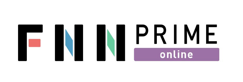 【FNN.jp PRIME online】にコロナにおける 新郎新婦支援の記事が取り上げられました。