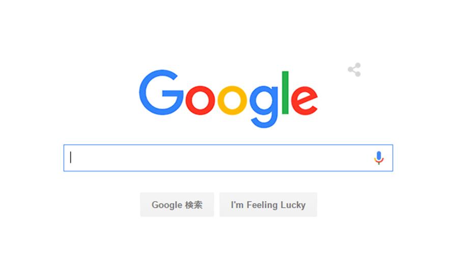 Web Vitalsをランキング要因するGoogleさんのお話
