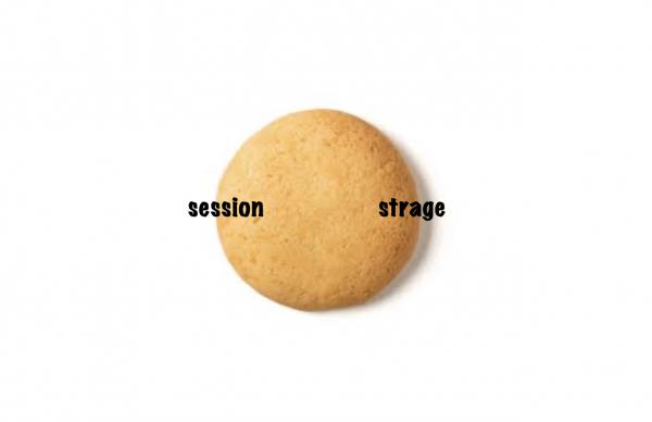 【Javascript】sessionStorageの使い方とは…?