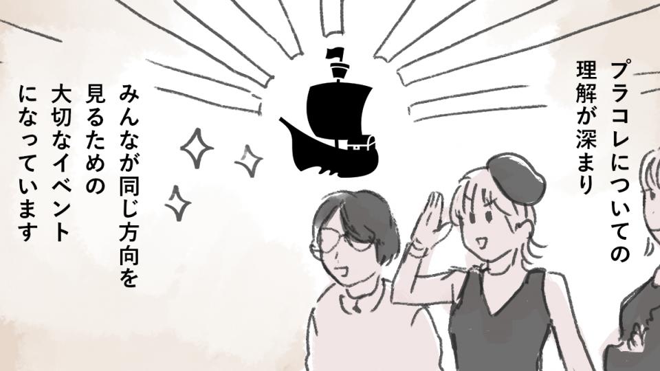 冒険合宿第12章!〜2021年のはじまり、最高の仲間編〜in 鎌倉光明寺
