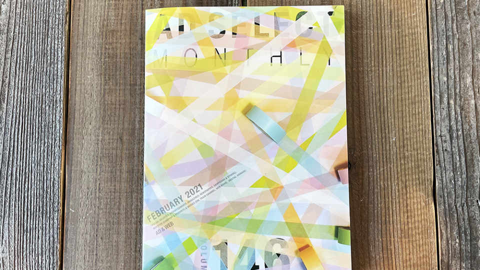 【月刊アドセレクト】のブランディング特集にPLACOLEが掲載されました